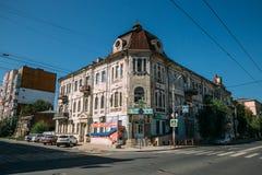 翼果,俄罗斯- 2016年8月07日:老翼果历史中心 高尚的豪宅美好的建筑学  库存照片