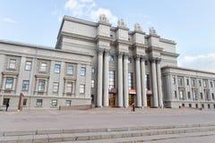 翼果,俄罗斯- 2016年10月12日:Kuibyshev广场的翼果学术歌剧和芭蕾舞团 库存照片