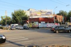 翼果,俄罗斯- 2014年8月15日:交叉路 可调整的crossro 免版税库存图片