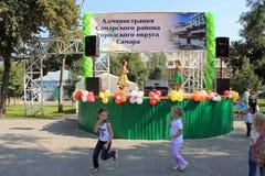 翼果,俄罗斯- 2014年8月24日:演奏 Unkno 免版税库存图片