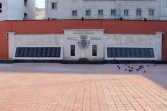 翼果,俄罗斯- 2014年8月15日:纪念 纪念碑在萨马 库存照片