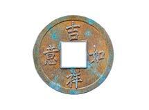老中国硬币 免版税图库摄影