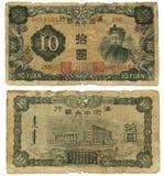 老中国货币 库存照片
