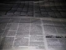 老乌克兰报纸 免版税库存图片