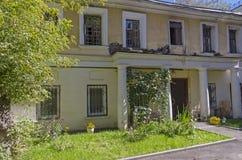老二层楼的房子在莫斯科的中心 免版税图库摄影