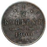 老俄国硬币半便士 免版税库存照片