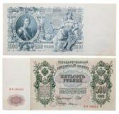 老俄国钞票 库存照片