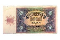 老克罗地亚kuna货币 库存图片
