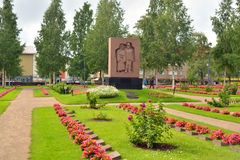 老军事公墓在拉彭兰塔 免版税库存图片
