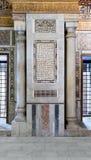 老历史装饰书法马赛克的建筑细节上色了盘区 免版税图库摄影