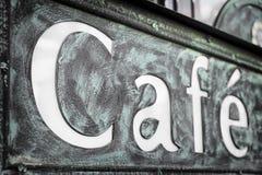 老咖啡馆标志 库存图片
