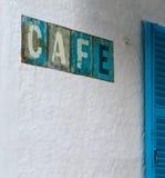 老咖啡馆 免版税库存照片