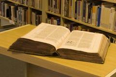老圣经图书馆 库存照片
