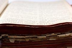 老圣经 库存照片
