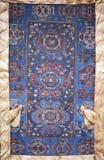 老地毯 库存照片