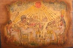 老埃及国王和女王纸莎草 免版税图库摄影