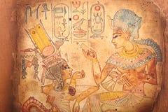 老埃及国王和女王纸莎草 免版税库存图片