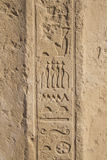 老埃及象形文字在石头雕刻了 库存照片