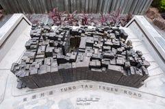 老城寨在城寨公园,香港的模型 免版税库存图片
