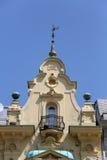 老城市大厦的门面在禁令Jelacic广场的在萨格勒布 免版税库存照片