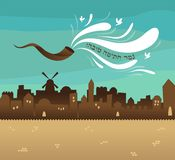 老城市耶路撒冷地平线  赎罪节,犹太假日 愿您永远是题写的在书生活中在希伯来语 皇族释放例证