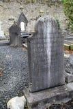 老墓碑和石墙, StMary的大教堂,五行民谣,爱尔兰, 2014年 免版税库存图片