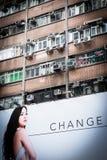 老大厦和广告横幅在香港 库存照片