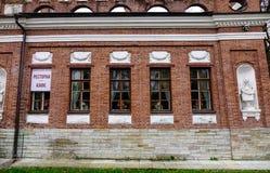 老大厦在圣彼得堡,俄罗斯 库存照片