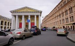 老大厦在圣彼得堡,俄罗斯 免版税图库摄影