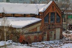 老大厦工厂 免版税库存照片