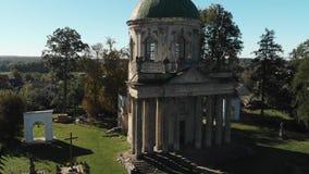 老天主教的废墟在郊外的 股票录像