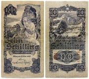 老奥地利货币 免版税库存图片