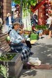 老妇人音乐家 免版税库存照片