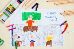 老师蜡笔画学校课程的 免版税库存图片