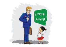老师 库存照片