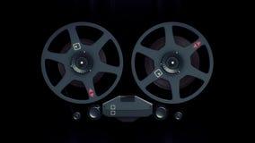 老录音机3d动画的部分 向量例证