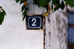 老房子号码两 免版税库存图片
