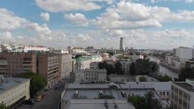 老房子顶视图中心和Vodootvodnyy渠道的在莫斯科,俄罗斯 影视素材