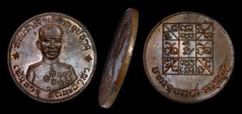 老挝护身符硬币的Phetsarath王子1957年 库存图片