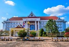 老挝的总理办公室 库存图片