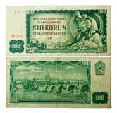 老捷克斯洛伐克的钞票 库存照片