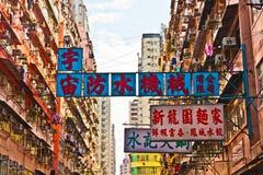 老摩天大楼门面在香港 库存图片