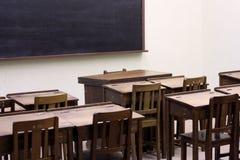 老教室 免版税图库摄影