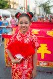 老普吉岛镇节日 图库摄影