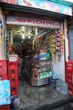 老杂货店在一个农村地方在巴鲁伊普尔,西孟加拉邦 库存照片