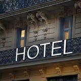 老欧洲旅馆 免版税库存照片