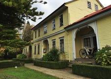 老殖民地议院 图库摄影