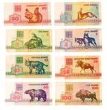 老比拉罗斯货币 免版税库存图片