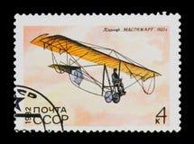 老滑翔机Mastyazhart 1923模型,大约1982年 库存图片