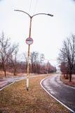 老灯笼在公园 免版税库存图片